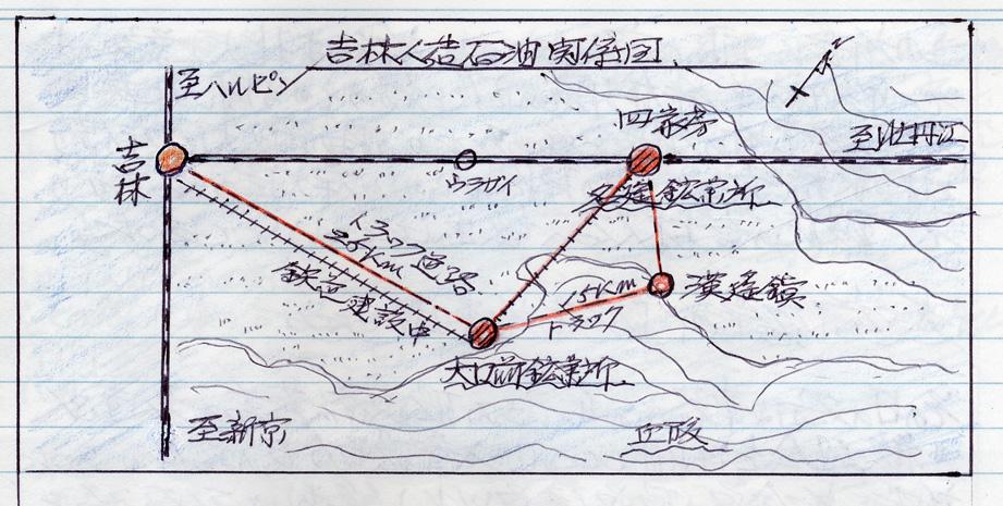 吉林人造石油周辺地図