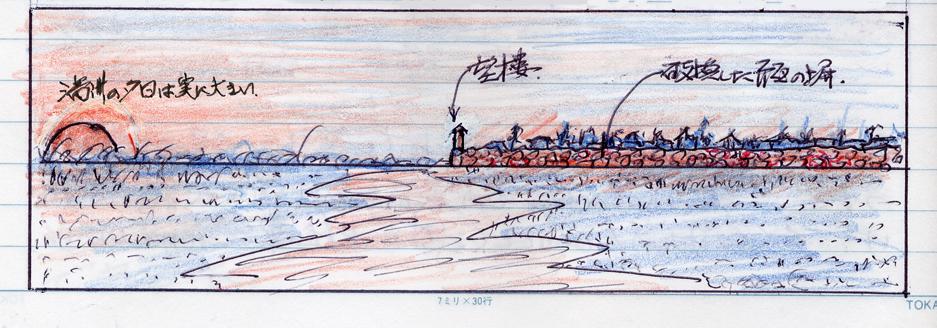 漢陽鎮の夕日